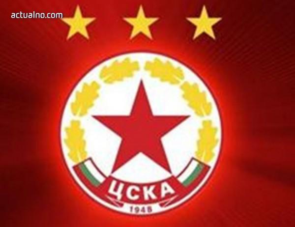 photo of Официално от УЕФА: ЦСКА има само четири шампионски титли