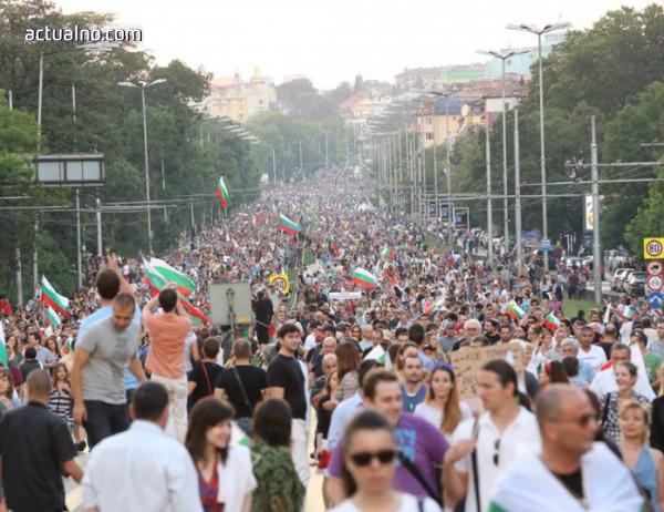 photo of Думата, която стана досадна на българина