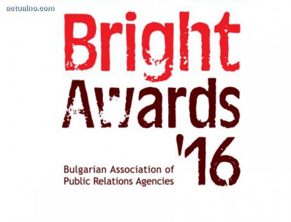 photo of Удължава се крайният срок за подаване на кандидатури в BAPRA Bright Awards 2016