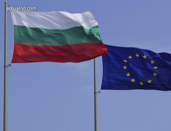 photo of България и Румъния стават членки на ЕС