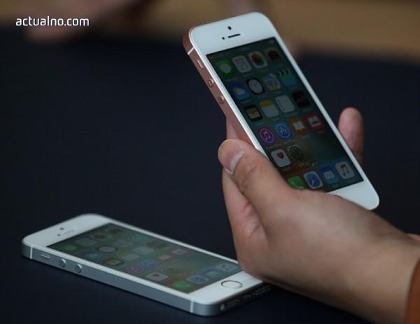 photo of Apple се извини заради алчни за ток приложения в iPhone