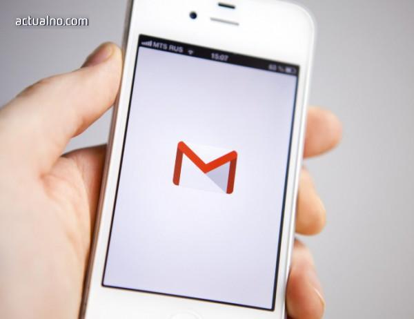photo of Gmail пуска нов конфиденциален режим на работа