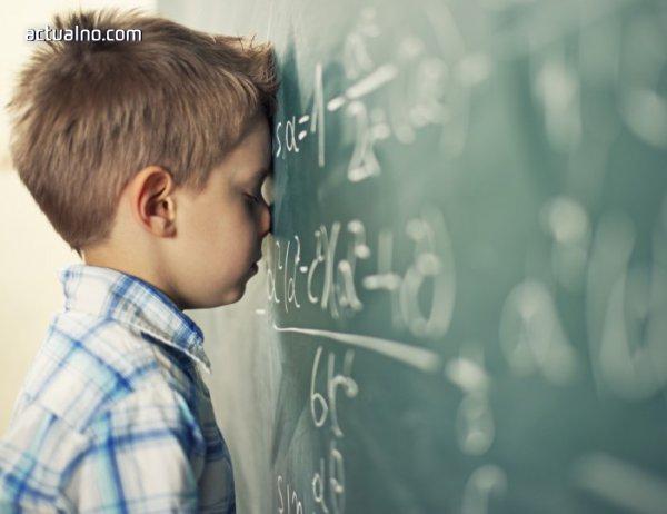 photo of Говорилня на тема образование: повече клишета и по-малко решения