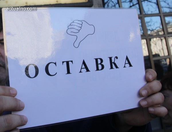 photo of Лекарите във Враца отново са на протест