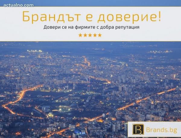 photo of Иновативна платформа в помощ на българския бизнес