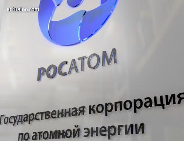 "photo of ""Росатом"": Готови сме да участваме под всякаква форма в АЕЦ ""Белене"""