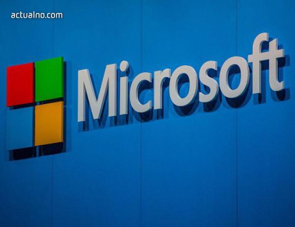 photo of Бил Гейтс и Пол Алън регистрират търговската марка Microsoft