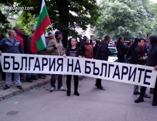 """photo of Протестиращи блокират """"Самоковско шосе"""""""