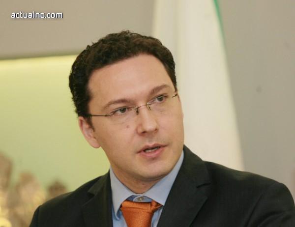 photo of Делото срещу бившия външен министър Даниел Митов тръгва по същество