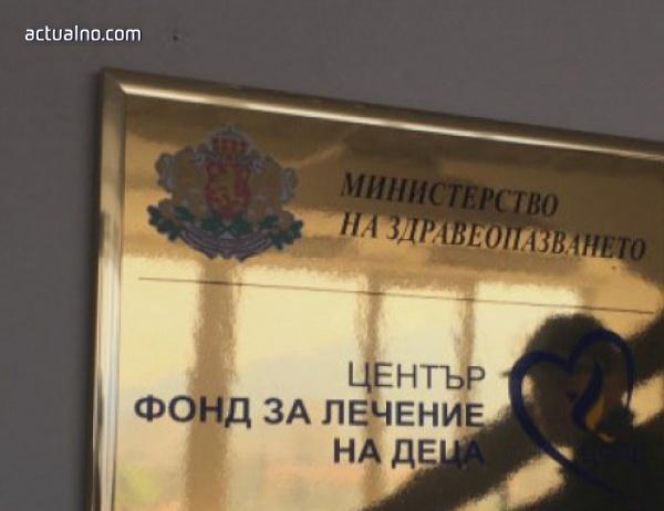 photo of Връщат в прокуратурата делото срещу бившия директор на Фонда за лечение на деца