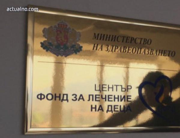 photo of От Обществения съвет на Фонда за лечение на деца: Уволнението на д-р Троева е прибързано