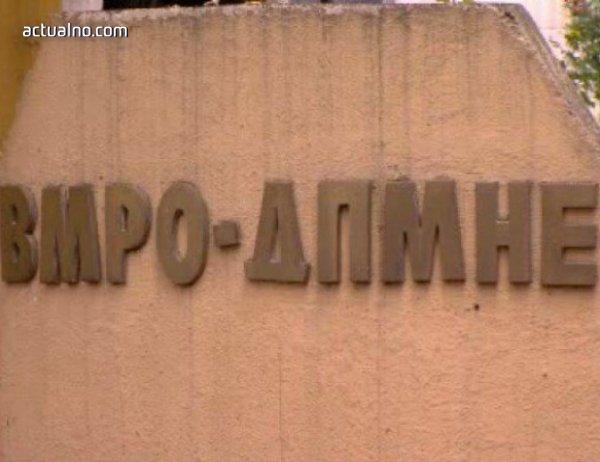 photo of ВМРО-ДПМНЕ обвини СДСМ за стрелбата по здравния министър