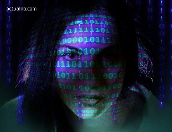 photo of Британската полиция вече използва нова технология за лицево разпознаване