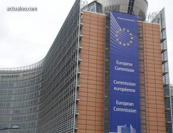 photo of ЕС обяви, че очаква от Турция да уважи споразумението за мигрантите