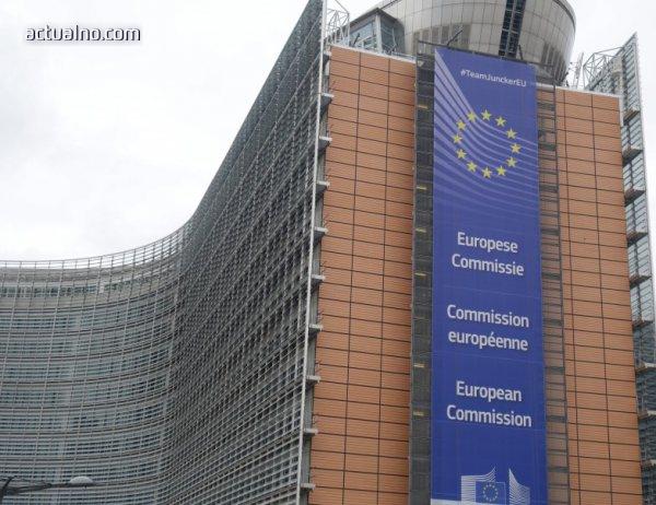 photo of Европейската комисия заплаши да спре парите ни за наука