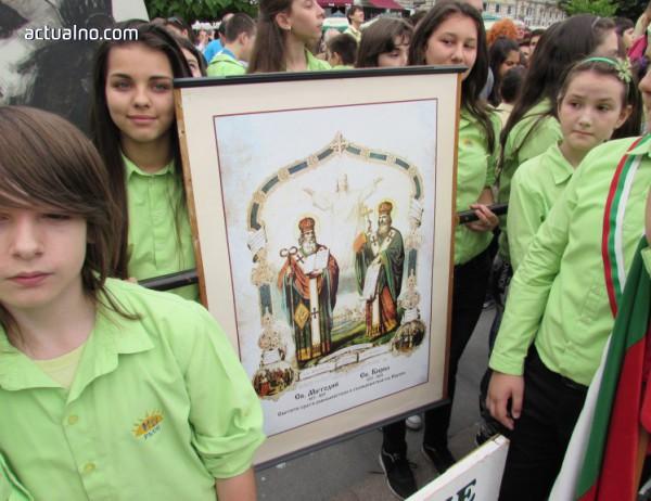 photo of 24 май: Идентичността, която да предадем на децата си