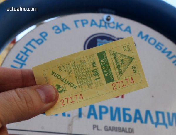 photo of И Сметната палата каза, че по-скъпият билет за градски транспорт в София е необоснован