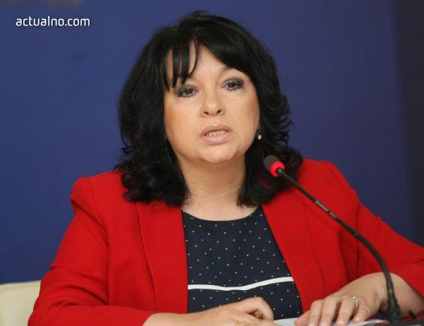 photo of Петкова: Либерализацията на енергийния пазар е реалистично да се случи до 5 години