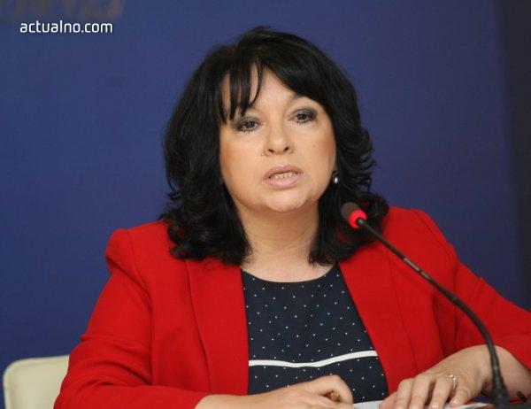 """photo of Петкова е доволна от позицията ни за """"Газпром"""""""