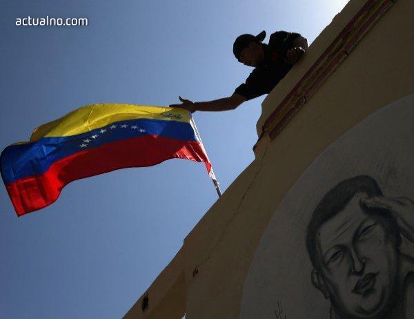 photo of 560 протестиращи са задържани във Венецуела