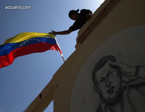 """photo of В страната на """"Свети Уго Чавес"""""""