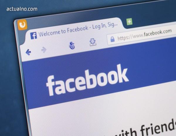 photo of Facebook решава съдбата на медиите в социалната мрежа с два въпроса