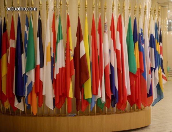 photo of ЕС призова страните-членки да повишат пенсионната възраст
