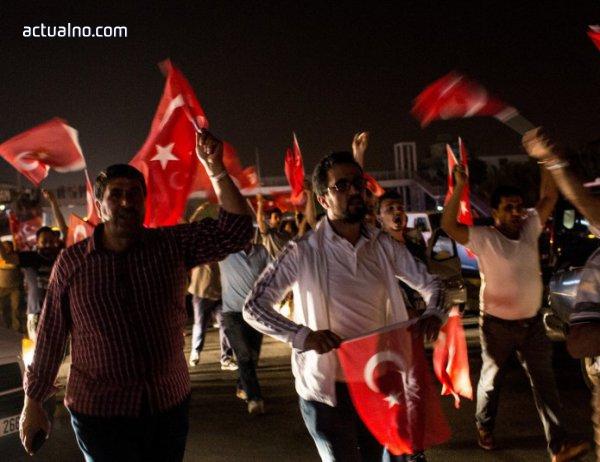 photo of Докъде стигна Турция