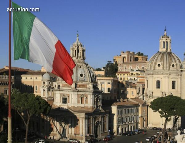 photo of Проектоспоразумението за италианското правителство предлага излизане от еврото