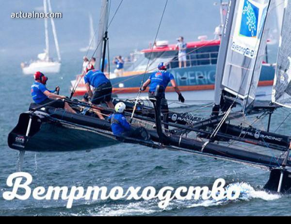 photo of С парад на нациите откриват европейското първенство по ветроходство клас 470