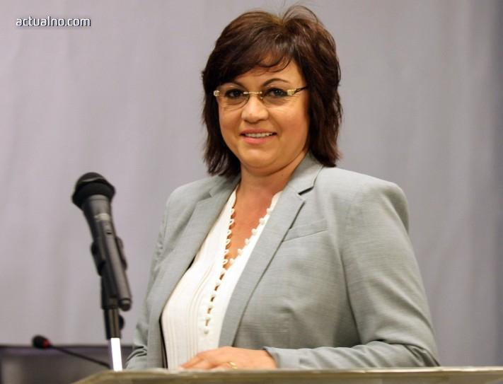 photo of Решетников нарече Нинова лъжкиня, твърди, че са говорили неформално за Радев