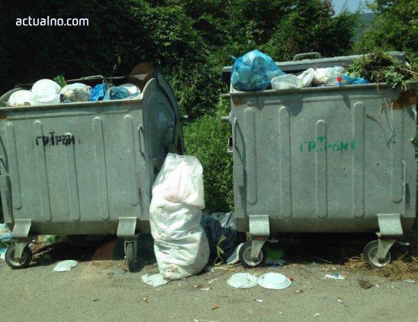 """photo of Съдът ще решава дали е безопасно да се горят отпадъци в ТЕЦ """"София"""""""