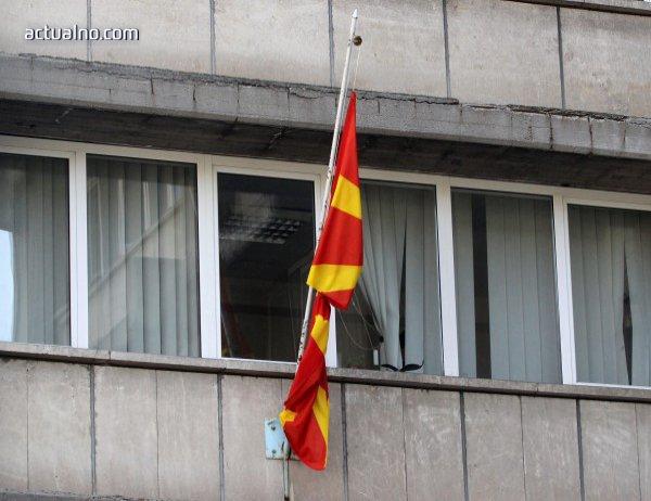 photo of Талат Джафери е признат официално за председател на македонския парламент