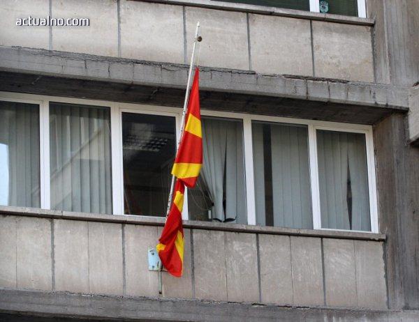 photo of Македонските партии се договориха за местните избори
