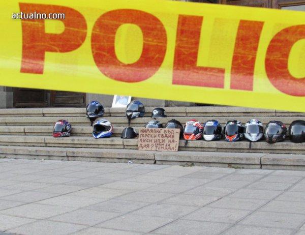 photo of Таксиджията, убил моторист, получи 3 г. и 5 месеца ефективна присъда