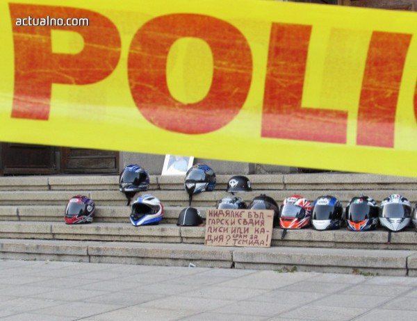 photo of Моторист загина след катастрофа край Асеновград