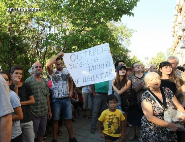 """photo of Втори опит за старт на делото срещу блокирания референдум за застрояването на """"Младост"""""""