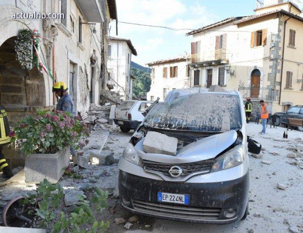 photo of Сеизмолог от БАН предупреди, че подобен трус на труса в Измир може да стане и в България