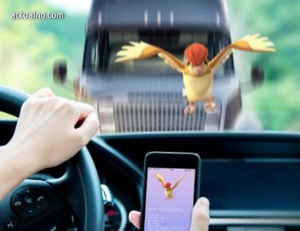 """photo of 1.8 милиарда долара печалба за две години от пускането на """"Pokémon Go"""""""