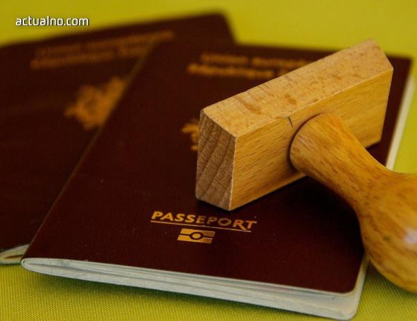 """photo of България даде статут на """"лице без гражданство"""" на етнически арменец"""