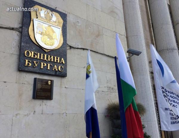 """photo of Проверяват """"Лукойл Нефтохим"""" заради мръсния въздух"""