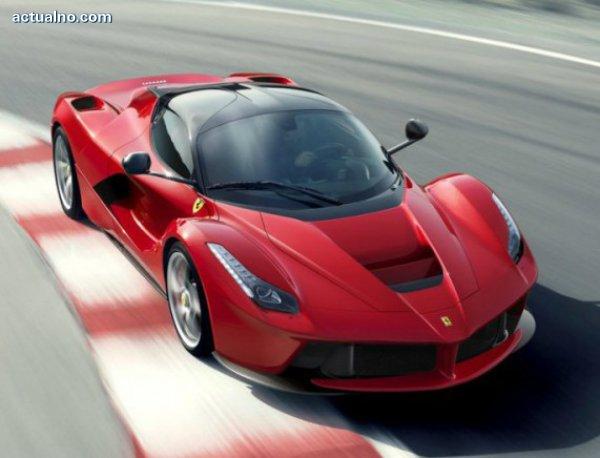 photo of Ferrari с жест към пострадалите от земетресението