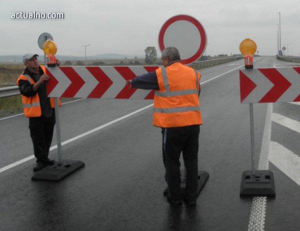photo of Два дни поред с ограничения по пътя между Златни пясъци и Варна