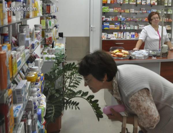 photo of НЗОК ще дава пари и за отдалечени аптеки