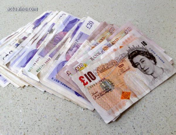 photo of Пускат нова банкнота от 10 паунда с портрет на Джейн Остин (СНИМКИ)