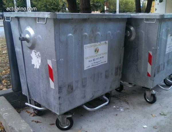 photo of Предлагат с местен референдум да се избере технологията за завода за отпадъци в София