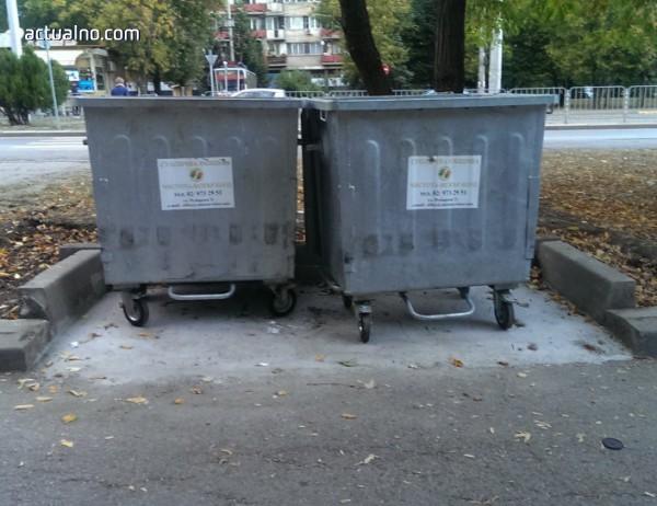 photo of Изглежда такса смет във Варна няма да бъде вдигана догодина