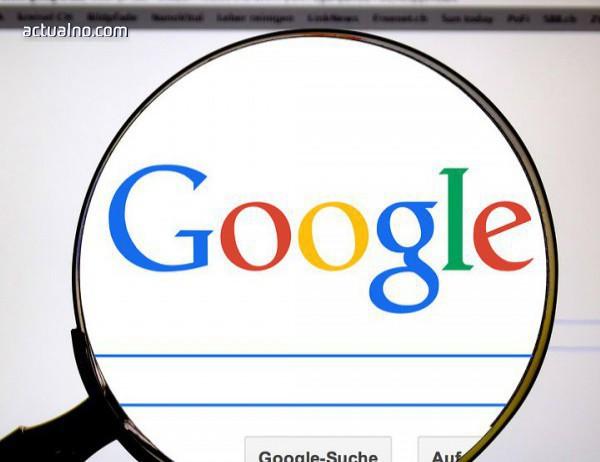 photo of Google стана на 20 години (ВИДЕО)