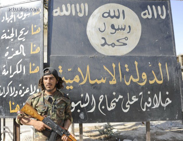 """photo of Русия проверява информацията за смъртта на лидера на """"Ислямска държава"""""""