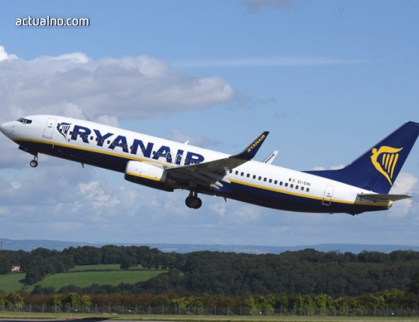photo of Ryanair пуска билети с 20% отстъпка за пътуване през есента